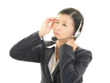 Se libérer de son stress sur les centres d'appels